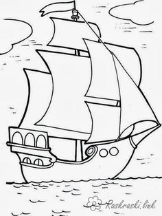 Magic Coloring - Games And Coloring Pages For Kids and Adults. Cartoon Drawing For Kids, Easy Drawings For Kids, Cartoon Drawings, Art For Kids, Space Coloring Pages, Coloring Sheets For Kids, Animal Coloring Pages, Coloring Books, Boat Drawing