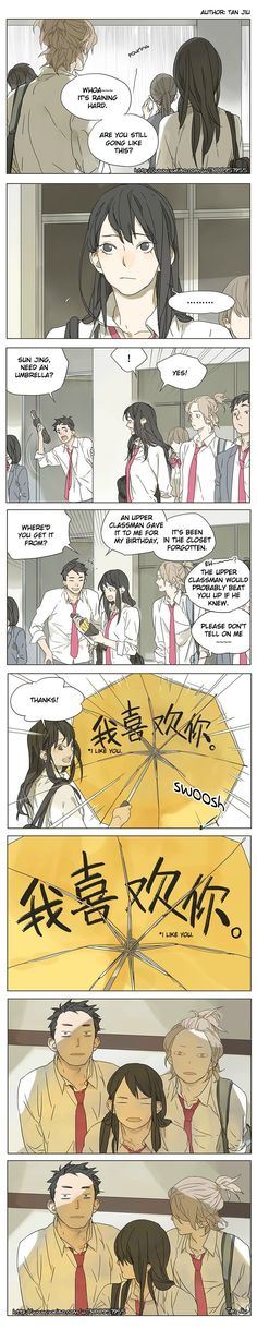 Tamen Di Gushi 35 I have never watched this but it this pin is too funny
