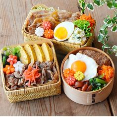 Japanese bento with egg and hamburger Cute Food, A Food, Food And Drink, Clean Recipes, Healthy Recipes, Vegetable Snacks, Bento Recipes, Japanese Food, Japanese Lunch Box