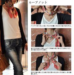 「モデル写真ネイビー」のスカーフの巻き方は…                                                          -->