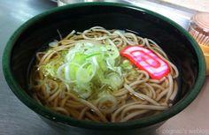 http://blog.goo.ne.jp/t_cognac/e/47ad74cb942581052e6cfeb917a2bee0