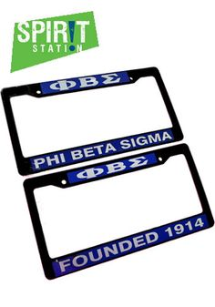 Phi Beta Sigma Plastic License Plate Frame