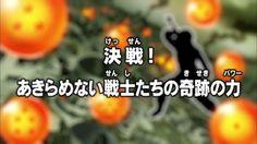 Episodio 66 (Dragon Ball Super)   Dragon Ball Wiki   Fandom powered by Wikia