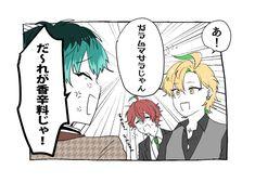 どついたれ神村 (@chikin_kotori) さんの漫画   112作目   ツイコミ(仮) All Star, Rap Battle, Manga, Drawings, Funny, Anime, Twitter, Manga Anime, Manga Comics