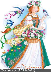 Ларчик добра от Ларочки (Lara) тема 2 - Страница 28 Autumn Leaf Color, Ded Moroz, Spring Girl, Montessori Materials, Fun Activities For Kids, Girl Online, Russian Art, Preschool Art, Drawing For Kids