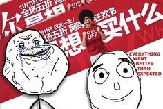 Hoje é 'Dia dos Solteiros' na China, dia de maior sucesso de vendas no país http://www.bluebus.com.br/hoje-e-dia-dos-solteiros-na-china-dia-de-maior-sucesso-de-vendas-pais/