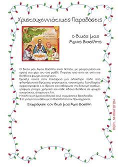 Christmas Frames, Christmas Mood, Christmas Is Coming, Christmas 2019, Xmas, Learn Greek, Greek Language, Preschool Christmas, Preschool Activities