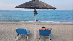 Things to do in Sithonia, a peninsula of Halkidiki in Greece Beach Hotels, Where To Go, Night Life, Places To Travel, Things To Do, Greece, Restaurant Food, Patio, Resorts