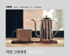 http://www.29cm.co.kr/?utm_source=29cm&utm_medium=email&utm_campaign=mail_20140402