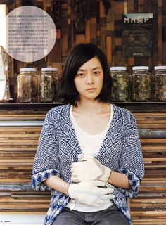 Mikako Ichikawa, Spoon, October 2009  Photo by: Yoko Takahashi