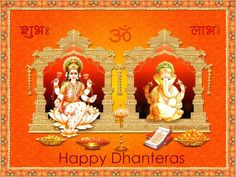 in is best spot for latest diwali sms shayari, we brings new deepawali sms, happy diwali quotes wishes shayai in hindi and english with image. Dhanteras Wishes Images, Happy Dhanteras Wishes, Diwali Greetings, Diwali Wishes, Hindu Festivals, Indian Festivals, Shubh Dhanteras, Feliz Diwali, Shubh Diwali