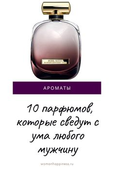 Fragrance Beauty surprise you and boost your femininity using this different women's cologne with a unique, individual scent. Beauty Care, Beauty Hacks, Hair Beauty, Perfume Fahrenheit, Perfume Invictus, Bridal Eye Makeup, Best Perfume, Body Makeup, Makeup Revolution