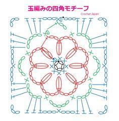 四角モチーフ 9 コースター【かぎ針編み】 How to Crochet Square Motif 字幕と編み図で解説しています。 くさり編み5目の、輪の作り目から、細編み、長編み3目の玉編み、くさり編み、長編みで作る、四角モチーフです。1枚でコースターにも。