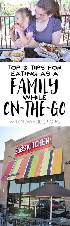 Eating together as a family is a great way to connect, but how can you make it a priority when life gets busy?  Try these Top 3 Tips for Eating as a Family On-the-Go with @ZoesKitchen #LiveMediterranean #CG #ad