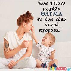 Family Kids, Kids And Parenting, Boys, Baby Boys, Senior Boys, Sons, Guys, Baby Boy