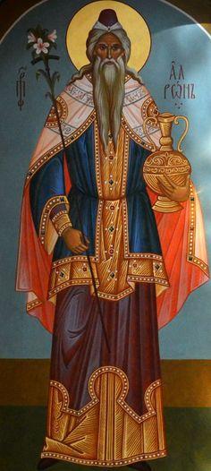 Holy Prophet Aaron /