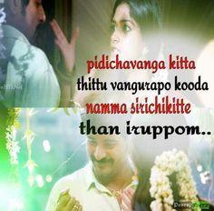 47 Best Kajee Images Best Love Quotes Film Quotes Love Images