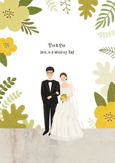 The most beautiful season, the brightest season for you … Wedding Illustration, Family Illustration, Graphic Illustration, Wedding Card Design, Wedding Art, Wedding Invitation Design, Wedding Painting, Wedding Posters, Illustrations And Posters