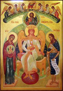 Kup ikonę Zofii Mądrości Bożej