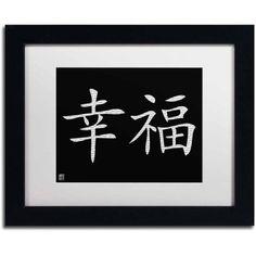 Trademark Fine Art Happiness Horizontal Black Canvas Art, White Matte, Black Frame, Size: 11 x 14, Multicolor