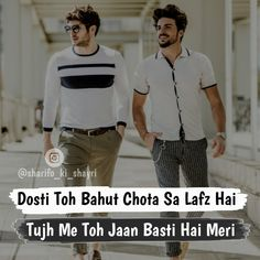 Brother Quotes, Boy Quotes, Photo Quotes, Life Quotes, Friendship Messages, Friendship Quotes In Hindi, Attitude Quotes For Boys, Love Quotes For Boyfriend, Attitude Status