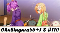 ChuSingura46+1 S - Wake up version 2 [Chapter 5 | Part 110]