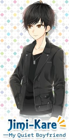 A anime bf Jack Frost, Draw, Anime, Random Pictures, Prince, Boyfriend, Games, Boys, Personality