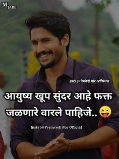 Attitude Status, Attitude Quotes, Marathi Status, Marathi Quotes, Joker Quotes, Funny, Instagram, Tired Funny, Wtf Funny