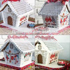Уже совсем-совсем скоро мы будем творить этот сказочный домик, как в одном из комментариев мне написали, дом, где живет Зима! У Вас есть возможность присоединиться к нам в ближайшие даты! Домой вы уйдёте с багажом знаний и замечательным новогодним настроением! Ну и конечно же порадуете близких большим домом, которого хватит на всех! #мк_pryaniki_demariki #мкpryaniki_demariki #мкросписьпряников #мккраснодар #пряники_семьи_demariki
