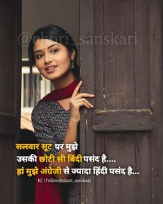 Quotes In Hindi Attitude, Mixed Feelings Quotes, Love Quotes In Hindi, Hindi Quotes Images, Shyari Quotes, Girly Quotes, Real Love Quotes, Romantic Love Quotes, Good Life Quotes