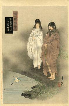 God, Izanagi (North Korea) and Godess Izanami (South Korea) standing by bridge Ukihashi in heaven. 1888.