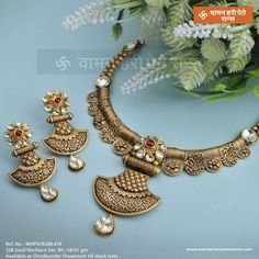Explore the trendy collection of gold necklace set at Waman Hari Pethe Sons. Indian Jewelry Sets, Silver Jewellery Indian, Gold Jewelry, India Jewelry, Gold Necklaces, Antique Jewellery Designs, Antique Jewelry, Gold Mangalsutra Designs, Gold Bangles Design