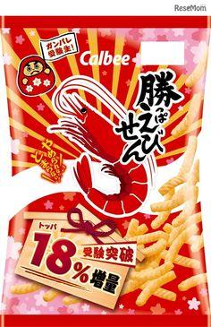 カルビー「勝っぱえびせん」 Japanese Grocery, Japanese Snacks, Japanese Sweets, Japanese Food, Packaging Snack, Food Painting, Tricks, Packaging Design, Banner