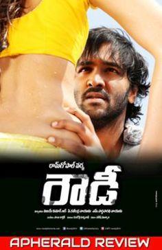 Rowdy Review | Rowdy Rating | Rowdy Movie Review | Rowdy Movie Rating | Rowdy Telugu Movie Review | Ram Gopal Varma Movie | Live Updates | Rowdy Movie Story, Cast