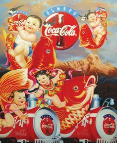 Lou Brothers Chinese New Year Poster, Chinese Posters, Graffiti, Chinese Babies, Pop Surrealism, Beautiful Sky, Funny Art, Chinese Art, Vintage Advertisements