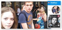 С помощью FindFace узнаём ВК парней, снятых на улицах Санкт-Петербурга: https://youtu.be/6aDelji4SOg Парни: https://vk.com/id136851593 https://vk.com/id118150698 https://vk.com/id1008000 https://vk.com/id374127 Видео с ними: https://youtu.be/mtW4hDDuA_E https://youtu.be/PwYthCNxpss FindFace: https://findface.ru