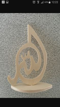 Allah Calligraphy, Islamic Art Calligraphy, Egyptian Actress, Laser Cutter Projects, Islamic Wall Art, Wall Shelves Design, Stencil Patterns, Rabbi, Scroll Saw Patterns