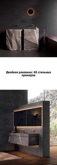 Двойная раковина: 40 стильных примеров
