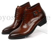 Men-s-Fashion-British-Pop-Lace-Up-Leather-Boot-Casual-Boots-Size-US-7-9-Freeshipping