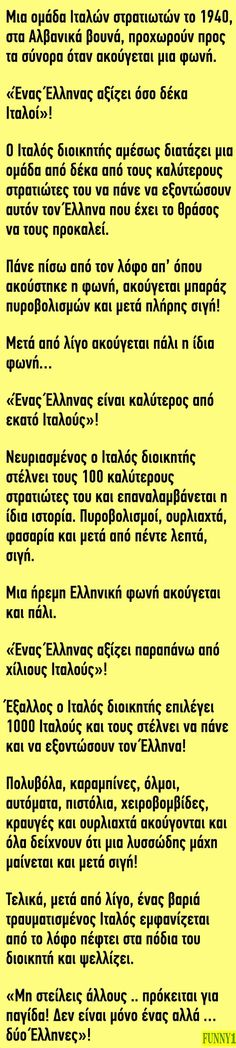 πηγη Jokes Images, Funny Images, Funny Greek, Funny Moments, Pranks, Type 3, Funny Jokes, Greece, Humor