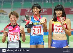 Download this stock image: Yanmar Stadium Nagai, Osaka, Japan. 23rd June, 2017. (L to R) Erika Tsujimoto, Ayaka Kora, Chie Kiriyama, JUNE 23, 2017 - Athletics : The 101st Japan Track & Field National Championships Women's Long Jump Award Ceremony at Yanmar Stadium Nagai, Osaka, Japan. Credit: YUTAKA/AFLO SPORT/Alamy Live News - JEGGFR from Alamy's library of millions of high resolution stock photos, illustrations and vectors.