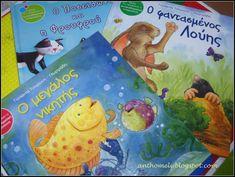 Βιβλία για παιδιά που προάγουν τη συναισθηματική νοημοσύνη Parenting, Cover, Books, Kids, Young Children, Libros, Boys, Book, Children