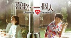 Pleasantly Surprised (TW-Drama) (2014) (17 Sub | 19 RAW)