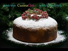 Christmas Sweets, Christmas Time, Holiday, Vasilopita Cake, New Year's Cake, Greek Desserts, Sweet Bread, International Recipes, Diy And Crafts