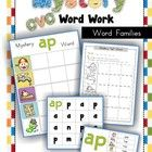 Mystery Word - Word Families   ad - ag - am - an - ap - at - ed - en - et - ig - in - ip - it - og - op - ot - ug - un  This is very flexible word ...