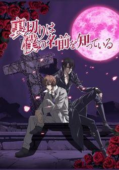 Uragiri wa Boku no Namae wo Shitteiru /// Genres: Adventure, Drama, Fantasy, Shoujo, Shounen Ai