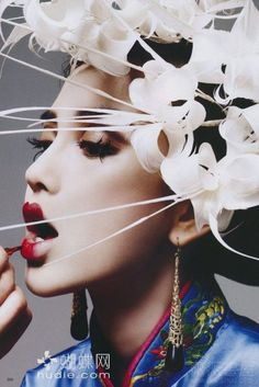 Image detail for -geisha magazine magazine scan maiko make up red lips japan