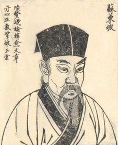 宋代 - 蘇軾 (Su Shi, 1037-1101)