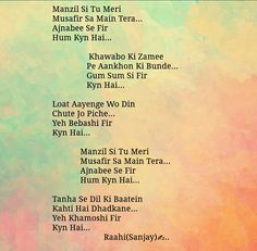 83 Best poem@ images in 2019 | Hindi quotes, Poetry hindi