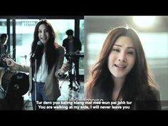 [English Subtitles MV] Paradise - Belle Nuntita เบลล์ นันทิตา